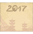 Oriental Happy Chinese New Year 2017 vector image vector image