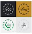 set of four golden arabic islamic calligraphy vector image