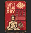 vesak or buddha day buddhism religion holiday vector image