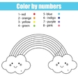 Coloring page with cute kawaii rainbow Color by vector image vector image