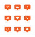 like follower comment icon set vector image