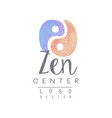 Watercolor logo template with yin and yang zen