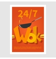 Wok poster Template poster of wok restaurant vector image