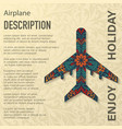 airplane floral pattern background vector image vector image