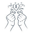 hand making heart sign and love vector image vector image