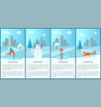 wintertime park set of posters vector image vector image