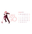 2019 dance calendar january elegant couple vector image