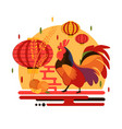 chinese new year 2017 rooster concept vector image