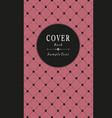 old style book cover decorated with star grid vector image vector image