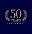 50 anniversary royal logo vector image vector image
