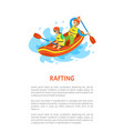 extreme tourism rubber boat rafting sport vector image