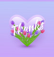 flat thanks inscription tulip leaves heart vector image