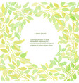 floral template with leaves vector image