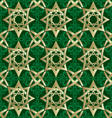 muslim geometric ornament vector image vector image