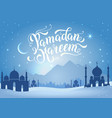Ramadan kareem with mountains and