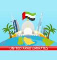 united arab emirates travel poster vector image