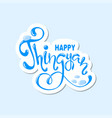 happy thingyan water festival hand lettering card vector image