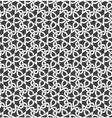 Seamless pattern of intersecting infinities vector image vector image