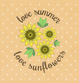 banner template with yellow sunflowers and vector image vector image