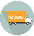 delivery car single flat color icon illus vector image