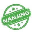 Nanjing green stamp vector image vector image