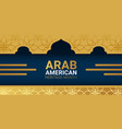 national arab american heritage month - april vector image vector image