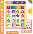 owls bingo level shapes 4 vector image