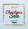 Christmas sale banner in a frame of gold glitter vector image