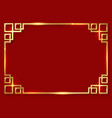 golden frame clipart 3d china pattern border vector image vector image