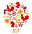 Greeting card with symbols of 2017 by Chinese vector image vector image