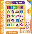 owls bingo level shapes 8 vector image