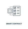 smart contract outline icon monochrome style vector image vector image