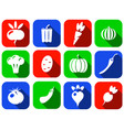 vegetables icons flat set isolated on white vector image