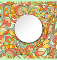 card with abstract pattern and circle frame vector image vector image