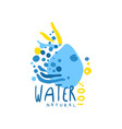 hand drawn abstract signs of pure water for logo vector image