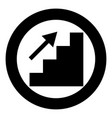 stairs growth icon black color in circle vector image vector image