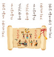 ancient egypt papyrus scroll cartoon vector image vector image