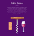 bottle opener promotional banner with corkscrew vector image
