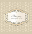 gentle greeting card frame invitation over polka vector image vector image