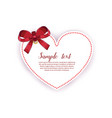 love invitation card valentine day vector image vector image