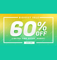 stylish sale discount and offer banner design vector image vector image