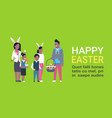 big african american family on happy easter poster vector image