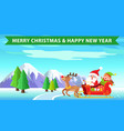 merry christmas and nature vector image