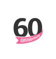 sixtieth anniversary logo number 60 vector image vector image