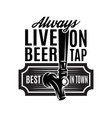 template for advertising shop live beer vector image vector image