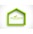 green frame in shape of house on white background vector image vector image