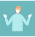 male surgeon doctor professional medical worker vector image vector image