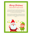 merry christmas and wonders vector image vector image