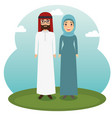 muslim couple standing design vector image
