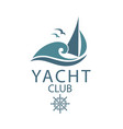 yacht and sea icon vector image